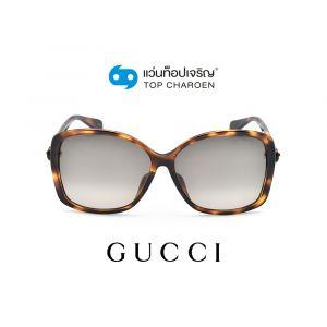 แว่นกันแดด GUCCI รุ่น GG0950SA สี 002 ขนาด 61 (กรุ๊ป 155)