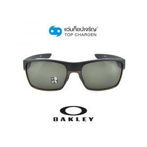 แว่นกันแดด OAKLEY TWOFACE รุ่น OO9256 สี 925601 ขนาด 60 (กรุ๊ป 119)