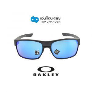 แว่นกันแดด OAKLEY TWOFACE รุ่น OO9256 สี 925614 ขนาด 60 (กรุ๊ป 118)