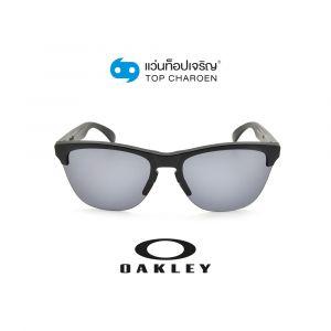 แว่นกันแดด OAKLEY FROGSKIN LITE รุ่น OO9374 สี 937401 ขนาด 63 (กรุ๊ป 85)