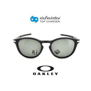 แว่นกันแดด OAKLEY PITCH MAN รุ่น OO9439 สี 943901 ขนาด 50 (กรุ๊ป 108)