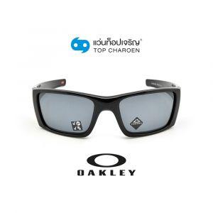 แว่นกันแดด OAKLEY FUEL CELL รุ่น OO9096 สี 9096K2 ขนาด 60 (กรุ๊ป 95)