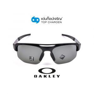 แว่นกันแดด OAKLEY MERCENARY รุ่น OO9424F สี 942401 ขนาด 68 (กรุ๊ป 108)