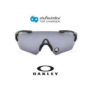 แว่นกันแดด OAKLEY TOMBSTONE SPOIL รุ่น OO9328 สี 932804 ขนาด 39 (กรุ๊ป 99)