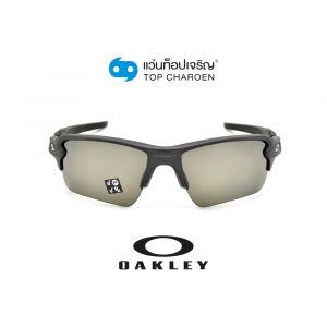 แว่นกันแดด OAKLEY FLAK 2.0 XL รุ่น OO9188 สี 9188F8 ขนาด 59 (กรุ๊ป 110)