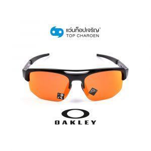 แว่นกันแดด OAKLEY MERCENARY รุ่น OO9424F สี 942412 ขนาด 68 (กรุ๊ป 118)