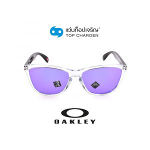แว่นกันแดด OAKLEY FROGSKINS 35TH รุ่น OO9444F สี 944405 ขนาด 57 (กรุ๊ป 98)