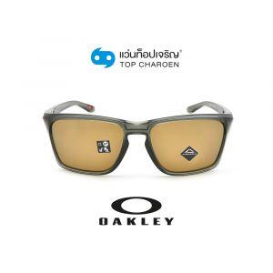แว่นกันแดด OAKLEY SYLAS รุ่น OO9448 สี 944814 ขนาด 57 (กรุ๊ป 98)