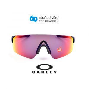 แว่นกันแดด OAKLEY EVZERO BLADES รุ่น OO9454A สี 945408 ขนาด 38 (กรุ๊ป 108)