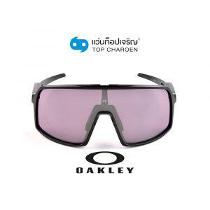 แว่นกันแดด OAKLEY SUTRO S รุ่น OO9462 สี 946201 ขนาด 28 (กรุ๊ป 118)