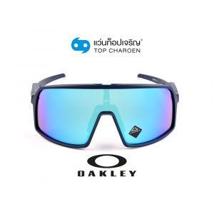 แว่นกันแดด OAKLEY SUTRO S รุ่น OO9462 สี 946202 ขนาด 28 (กรุ๊ป 118)
