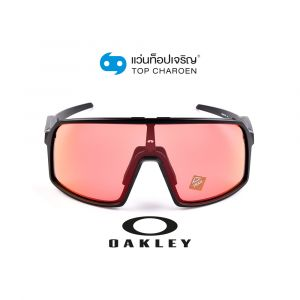 แว่นกันแดด OAKLEY SUTRO S รุ่น OO9462 สี 946203 ขนาด 28 (กรุ๊ป 118)