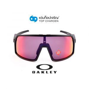แว่นกันแดด OAKLEY SUTRO S รุ่น OO9462 สี 946204 ขนาด 28 (กรุ๊ป 118)