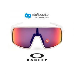 แว่นกันแดด OAKLEY SUTRO S รุ่น OO9462 สี 946205 ขนาด 28 (กรุ๊ป 118)