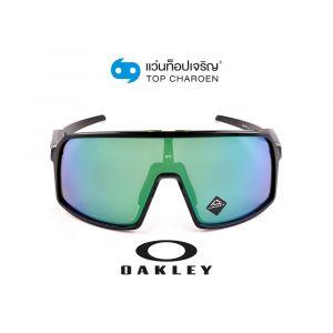 แว่นกันแดด OAKLEY SUTRO S รุ่น OO9462 สี 946206 ขนาด 28 (กรุ๊ป 118)