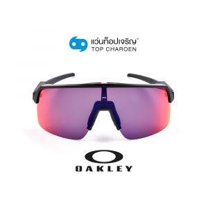 แว่นกันแดด OAKLEY SUTRO LITE รุ่น OO9463A สี 946301 ขนาด 39 (กรุ๊ป 118)
