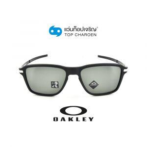 แว่นกันแดด OAKLEY WHEEL HOUSE รุ่น OO9469 สี 946901 ขนาด 54 (กรุ๊ป 110)