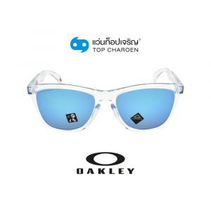 แว่นกันแดด OAKLEY FROGSKINS รุ่น OO9245 สี 9245A7 ขนาด 54 (กรุ๊ป 75)