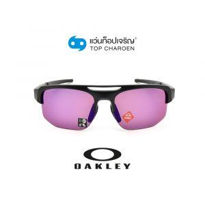 แว่นกันแดด OAKLEY MERCENARY (A) รุ่น OO9424F สี 942411 ขนาด 68 (กรุ๊ป 108)