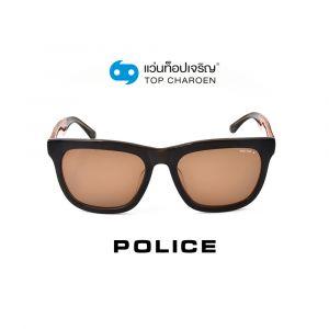 แว่นกันแดด POLICE รุ่น SPL367K สี D90P (กรุ๊ป 88)