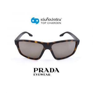 แว่นกันแดด PRADA รุ่น PS 02XS สี 58106H ขนาด 60 (กรุ๊ป 125)