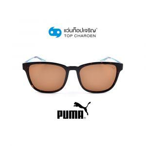 แว่นกันแดด PUMA รุ่น PE0120S