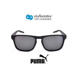แว่นกันแดด PUMA รุ่น PE0118S สี 001 (กรุ๊ป 75)