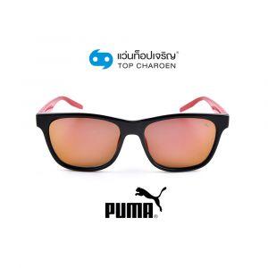 แว่นกันแดด PUMA รุ่น PE0119S