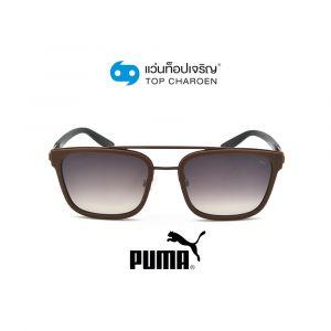 แว่นกันแดด PUMA รุ่น PE0150SI สี 004 ขนาด 56 (กรุ๊ป 85)