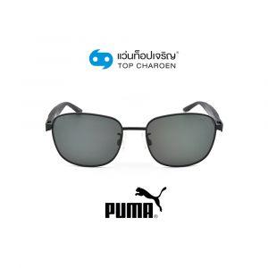 แว่นกันแดด PUMA รุ่น PJ0053S สี 001 ขนาด 51 (กรุ๊ป 85)