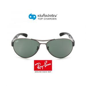 แว่นกันแดด RAY-BAN  รุ่น RB3509 สี 004/71 ขนาด 63 (กรุ๊ป A108)