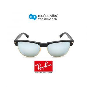 แว่นกันแดด RAY-BAN CLUBMASTER OVERSIZED รุ่น RB4175 สี 877/30 ขนาด 57 (กรุ๊ป A108)