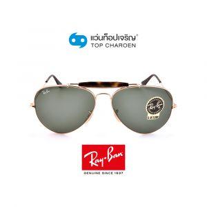 แว่นกันแดด RAY-BAN OUTDOORSMAN รุ่น RB3029 สี 181 ขนาด 62 (กรุ๊ป A108)