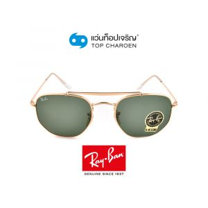 แว่นกันแดด RAY-BAN MARSHAL รุ่น RB3648 สี 001 ขนาด 54 (กรุ๊ป A108)