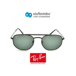 แว่นกันแดด RAY-BAN  รุ่น RB3609 สี 148/71 ขนาด 54 (กรุ๊ป A108)