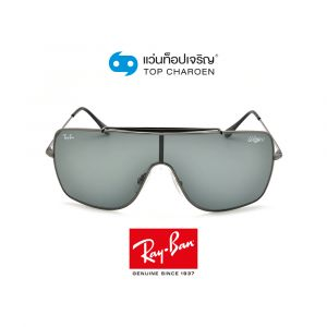 แว่นกันแดด RAY-BAN WINGS II รุ่น RB3697 สี 004/87 ขนาด 35 (กรุ๊ป A118)