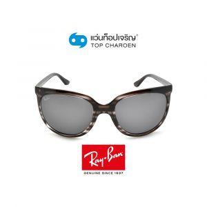 แว่นกันแดด RAY-BAN CATS 1000 รุ่น RB4126 สี 6430B1 ขนาด 57 (กรุ๊ป A98)