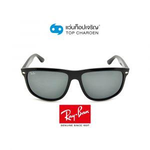แว่นกันแดด RAY-BAN  รุ่น RB4147 สี 601/87 ขนาด 60