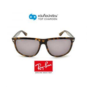 แว่นกันแดด RAY-BAN  รุ่น RB4147 สี 710/7N ขนาด 60 (กรุ๊ป A98)