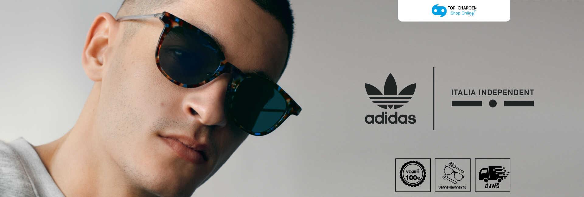 Shoponline Topcharoen Adidas