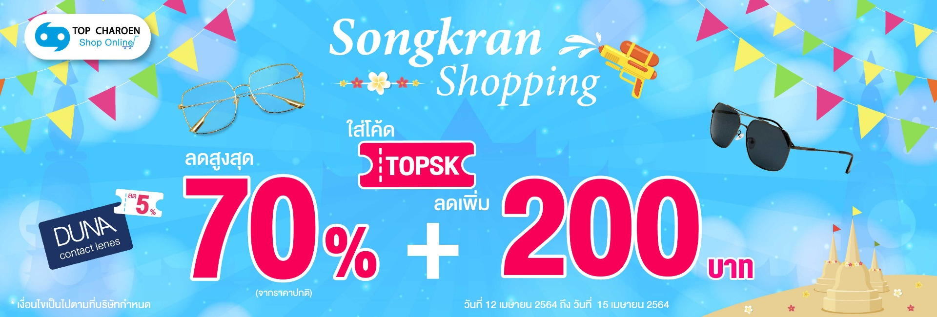 Songkran Shopping