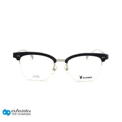 แว่นตา PLAYBOY (เพลย์บอย) รุ่น P55092C1-1
