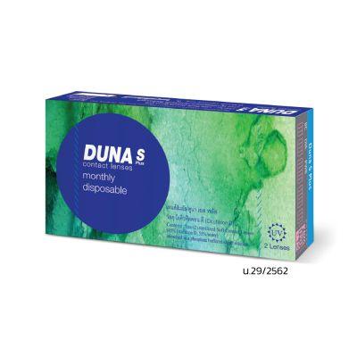 คอนแทคเลนส์ DUNA S PLUS (ดูน่า เอส พลัส)