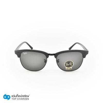 แว่นกันแดด RAY-BAN รุ่น RB3016F สี 1305B1 ขนาด 55 A98