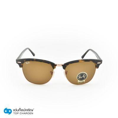 แว่นกันแดด RAY-BAN รุ่น RB3016F สี 130933 ขนาด 55 A104