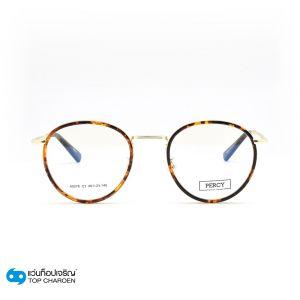 แว่นตา PERCY (เพอร์ซี่) รุ่น A0276C