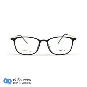 แว่นตา DOKON (โดคอน) รุ่น D1209C02