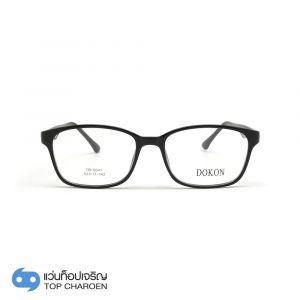 แว่นตา DOKON (โดคอน) รุ่น D5041C1