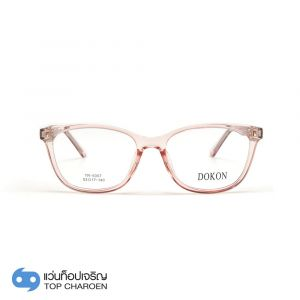 แว่นตา DOKON (โดคอน) รุ่น D5057C5