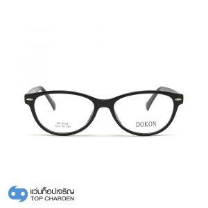 แว่นตา DOKON (โดคอน) รุ่น D5054C1